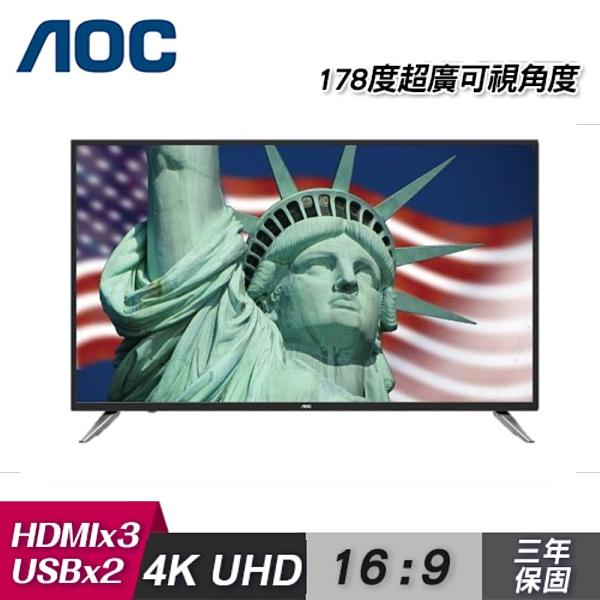 【AOC】65吋 LE65U6080 4K 淨藍光顯示器+視訊盒 (送基本安裝)