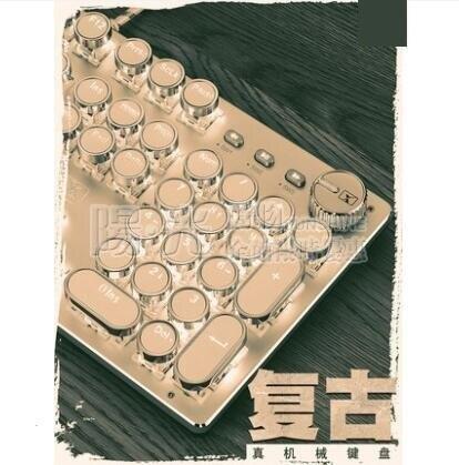 鍵盤 新盟真機械鍵盤滑鼠套裝青軸黑軸紅軸茶軸吃雞lol外設電競游戲蒸汽朋克復古