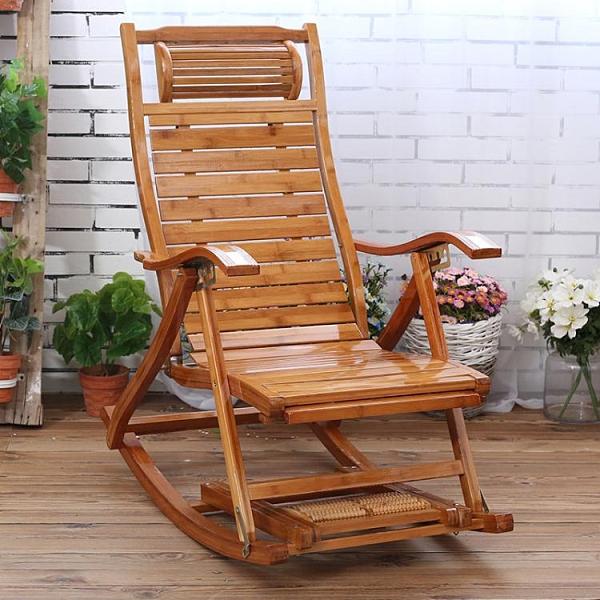 折疊躺椅成年人竹搖搖椅家用午睡涼椅老人休閒逍遙椅實木靠背椅子【快速出貨】