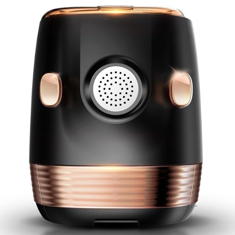 麵條機家用全自動智慧餃子皮壓麵機小型多功能電動一體機220V