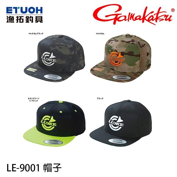 漁拓釣具 GAMAKATSU LE-9001 [帽子]