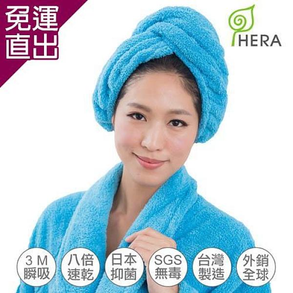 HERA 3M專利瞬吸快乾抗菌超柔纖-浴帽 皇家藍【免運直出】