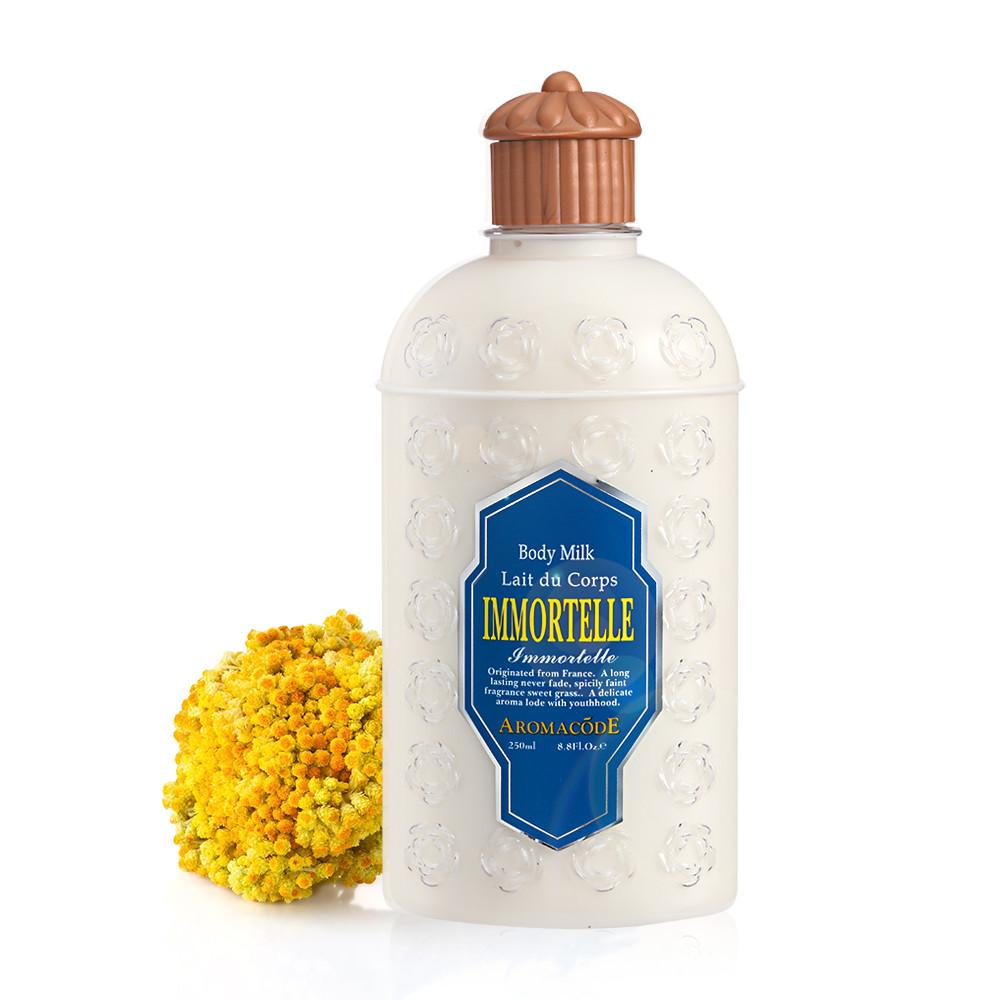 香氛密碼 永久花身體乳(250ml)Immortelle Body Milk