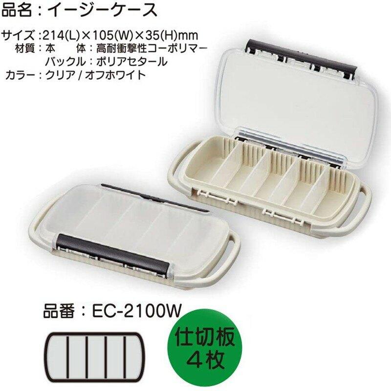 【RingStar】可吊掛多用途工具收納盒(5格)-EC-2100W