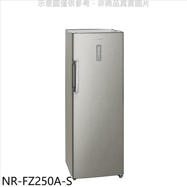 【NR-FZ250A-S】Panasonic國際牌242公升直立式無霜冷凍櫃