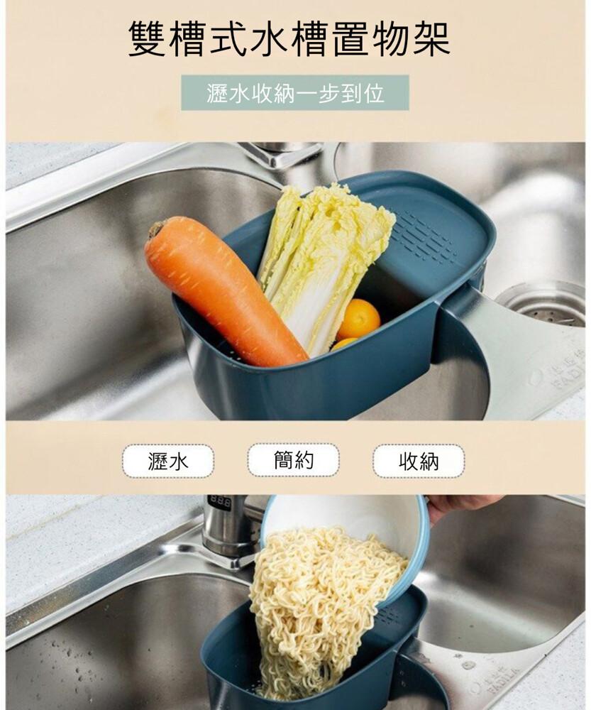 荷生活廚房雙槽式水槽置物架 筷架廚餘瀝水架收納籃