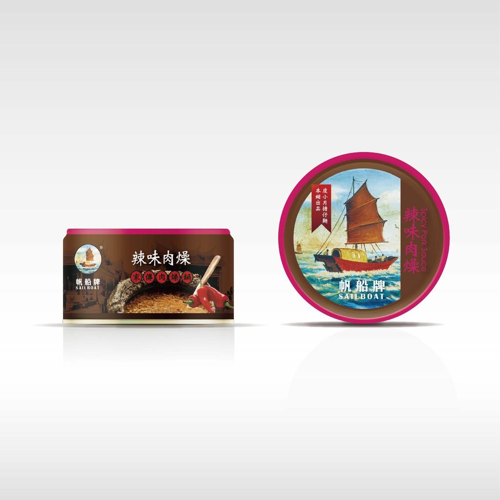 【度小月】肉燥輕巧盒 ( 辣味)單罐