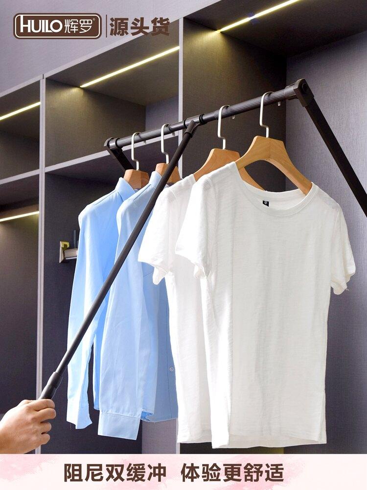 下拉式衣桿 衣柜內阻尼緩沖下拉式掛衣桿升降掛衣器衣櫥掛衣架衣通拉桿【MJ12848】