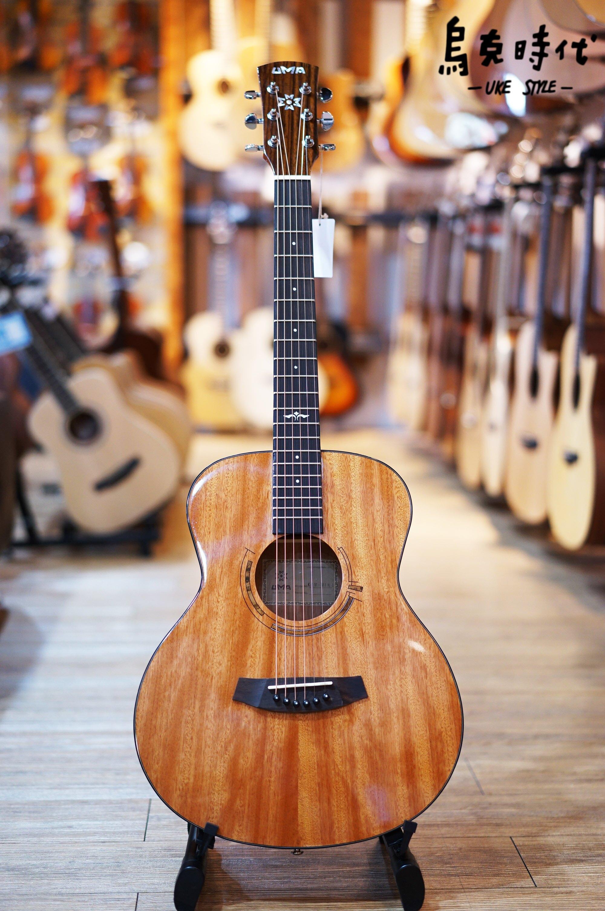 烏克時代~UMA 平價面單版旅行吉他 K1M MINI