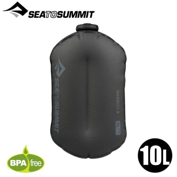 【Sea To Summit澳洲 多功能水袋 X 10公升《灰》】STSAWATCELX/儲水袋/登山野炊/悠遊山水