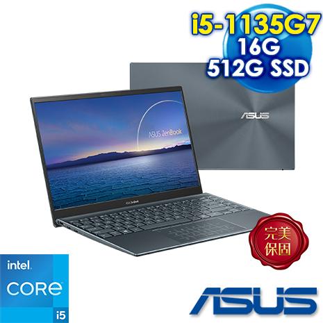 【精品時尚購】ASUS華碩 Zenbook 14 UX425EA-0122G1135G7 綠松灰 (i5-1135G7 / 16G / PCIE 512
