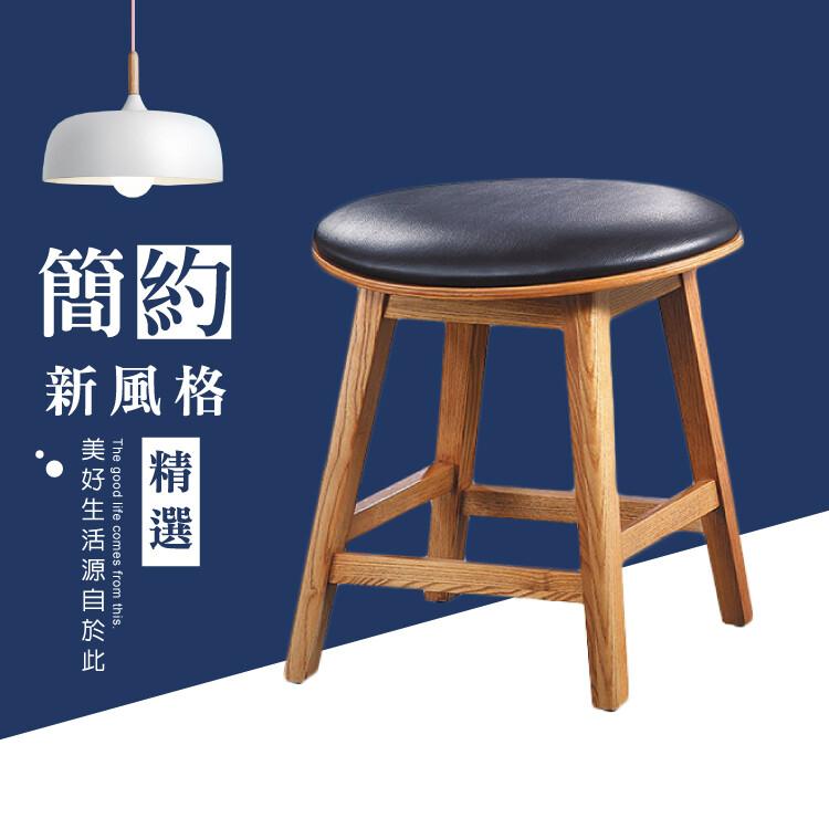 as-韓風實木皮面蛋椅(低)-473545cm