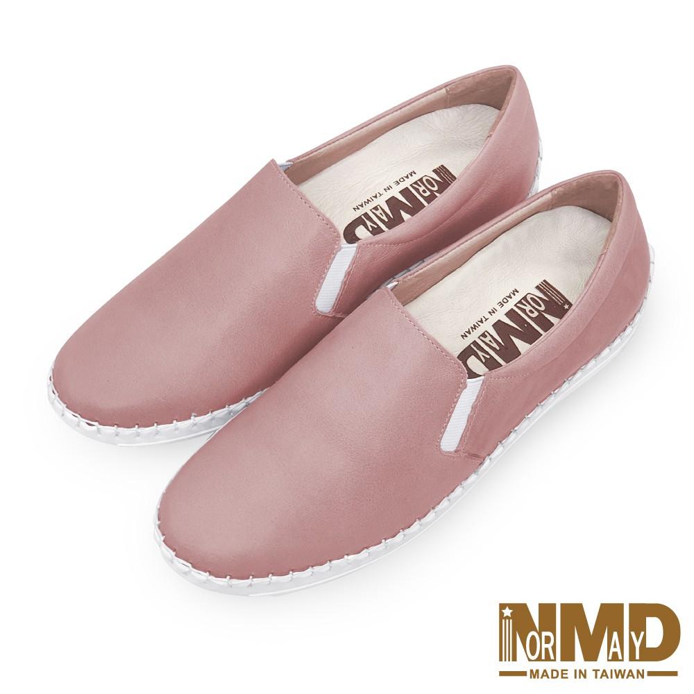 諾曼地Normady 女鞋 休閒鞋 懶人鞋 MIT台灣製 真皮鞋 厚底鞋 增高鞋 氣墊鞋 純色素面磁力球囊鞋(裸感粉)