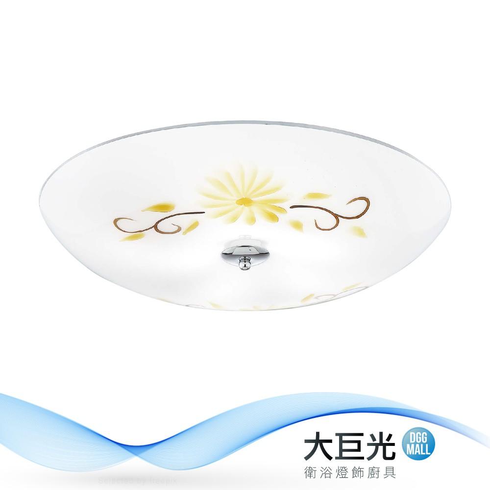 【大巨光】典雅風-E27 3+1燈吸頂燈-中(ME-3862)