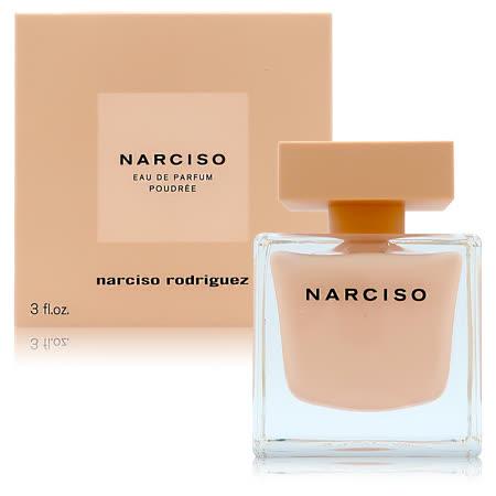 Narciso Rodriguez 裸時尚粉淡香精90ML
