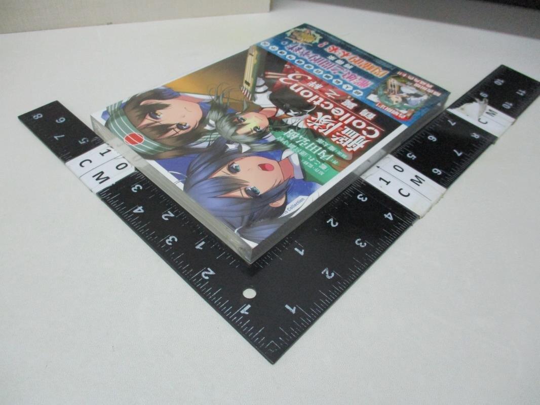 【書寶二手書T1/一般小說_CTJ】艦隊Collection-鶴翼之絆 3_輕小說_內田弘樹