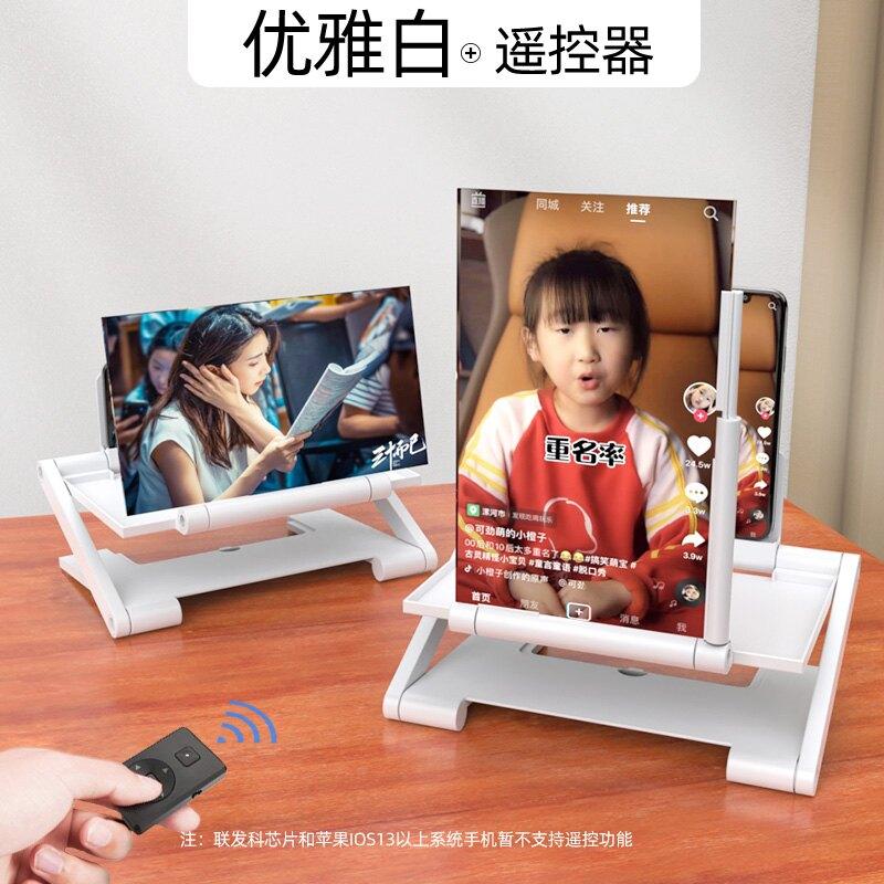 手機螢幕放大器 橫豎4K藍光高清手機放大器屏幕大屏超清神器投影護眼3D鏡顯示6D屏抽拉升降式懶人支架抖音視頻看電視追劇桌面【LM651】
