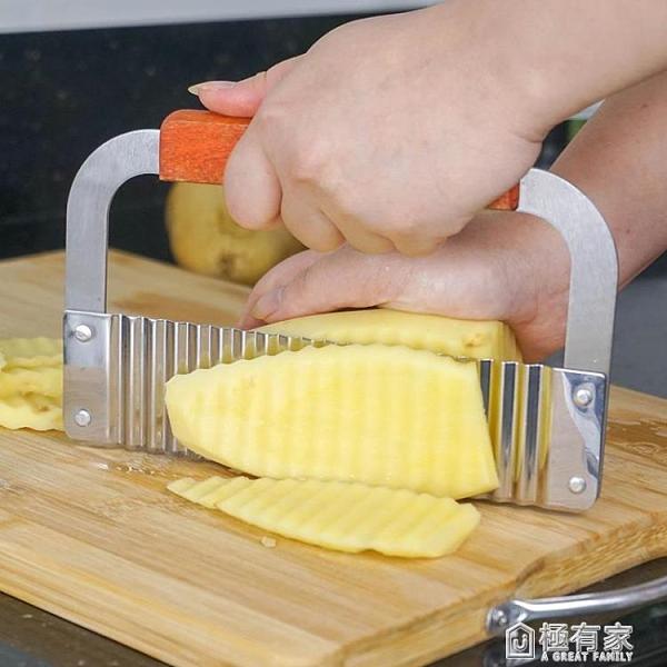 狼牙馬鈴薯波浪刀切馬鈴薯刀廚房家用切菜切花式切條器薯條格切片工具 極有家