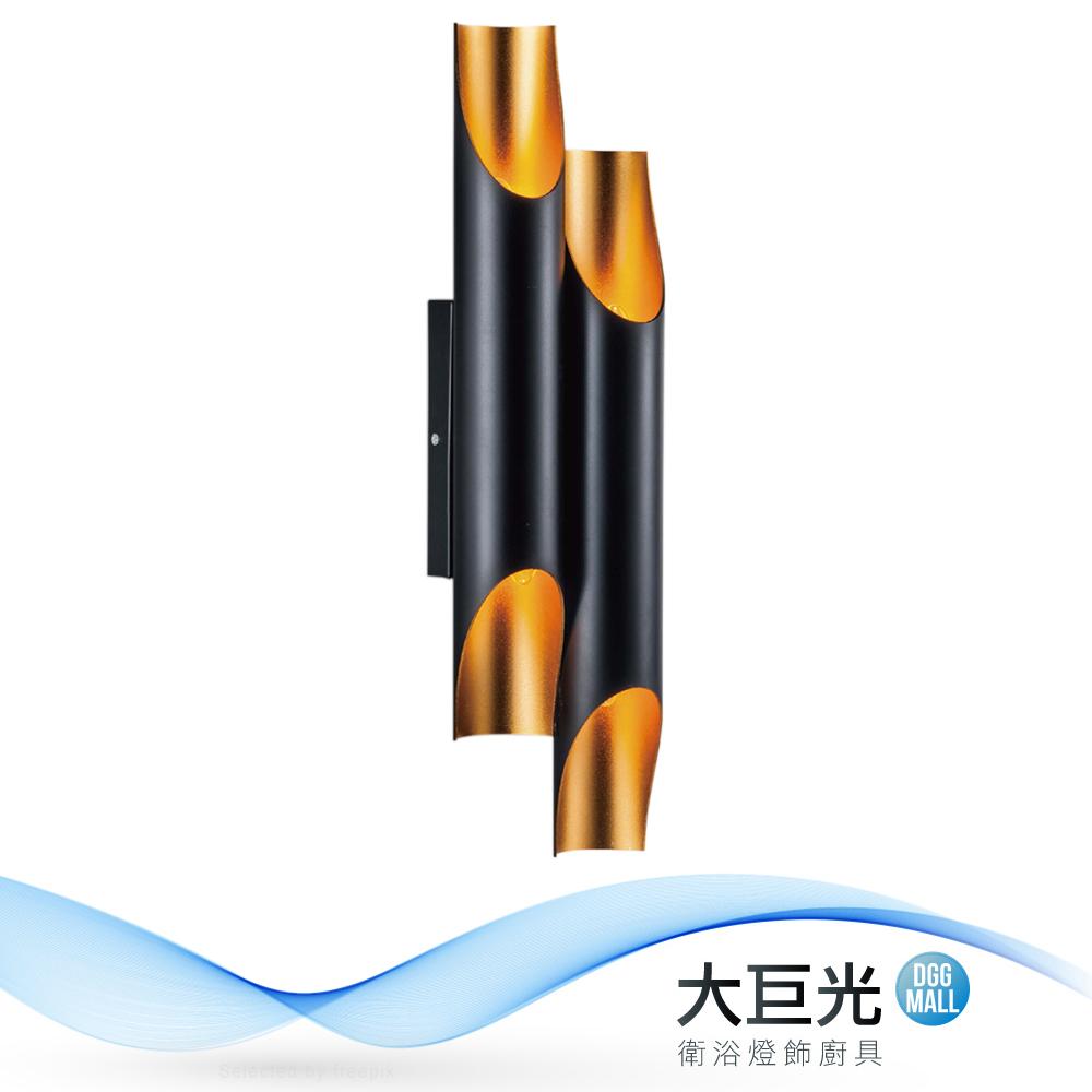 【大巨光】時尚風-E27 4燈壁燈-中(ME-4331)