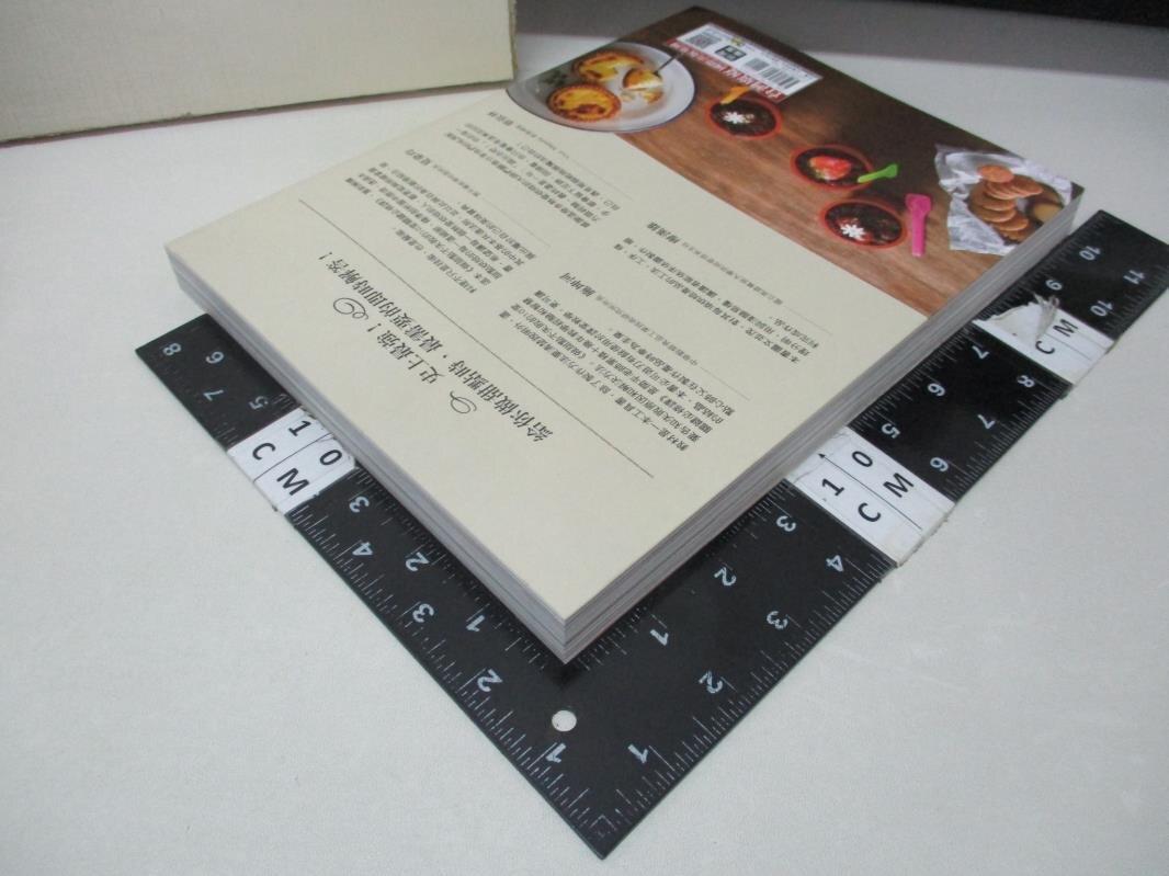 【書寶二手書T8/餐飲_ERD】做甜點不失敗的10堂關鍵必修課-世界甜點冠軍烘焙工法全書_開平青年發展基金會