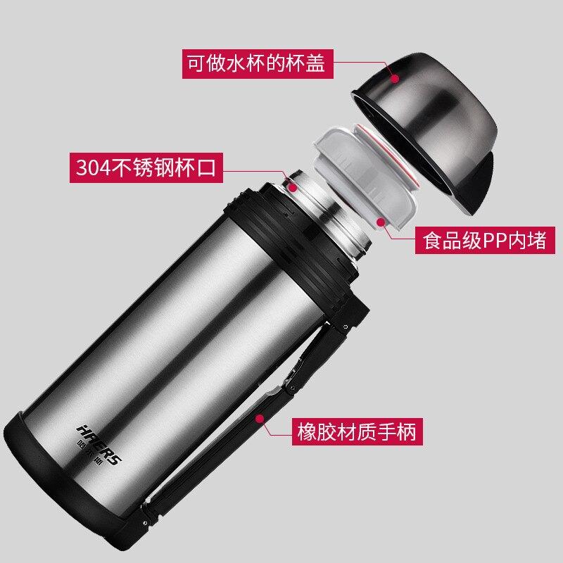 哈爾斯旅行保溫水壺戶外運動大容量保溫杯304不銹鋼便攜保溫壺