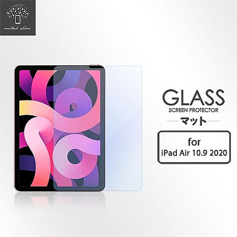 Metal-Slim Apple iPad Air 10.9 2020 (第4代) 抗藍光9H鋼化玻璃保護貼