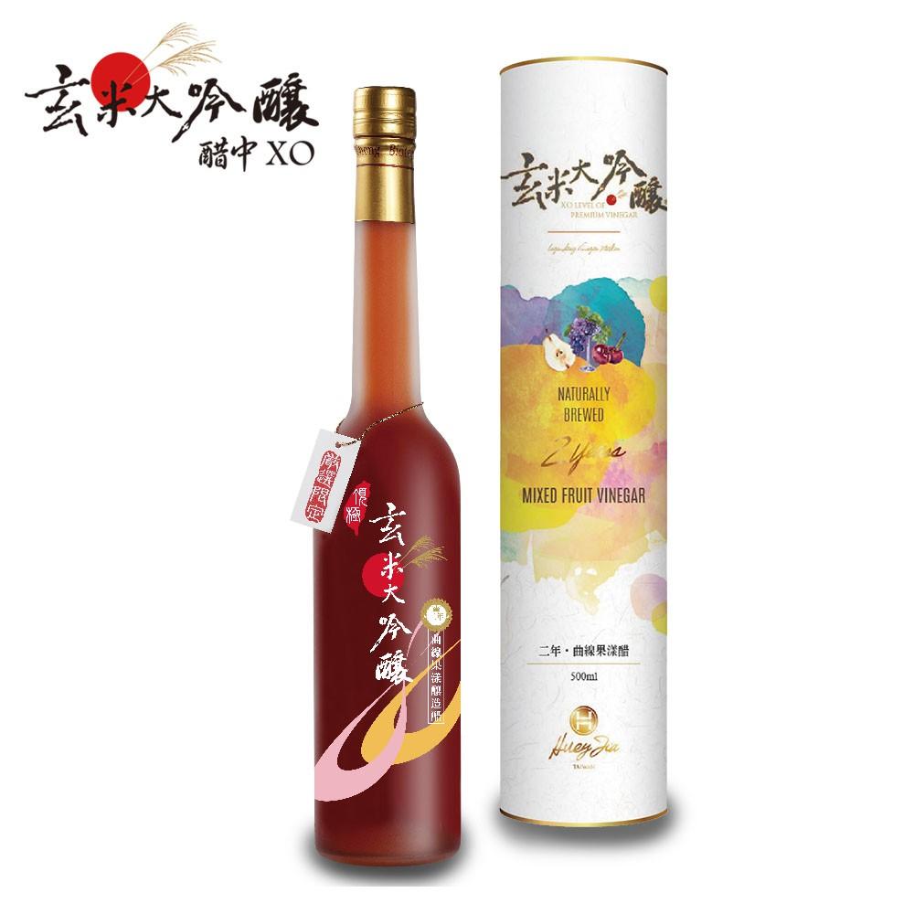 【玄米大吟釀】曲線-果漾醋(頂級2年) 綜合水果醋