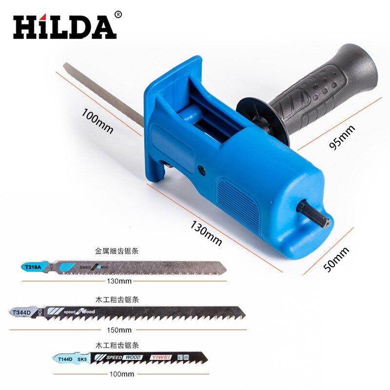 HiLDA電動往復鋸電動曲線鋸馬刀鋸 切割機 電鉆轉往復鋸 快裝款 新店開張全館五折