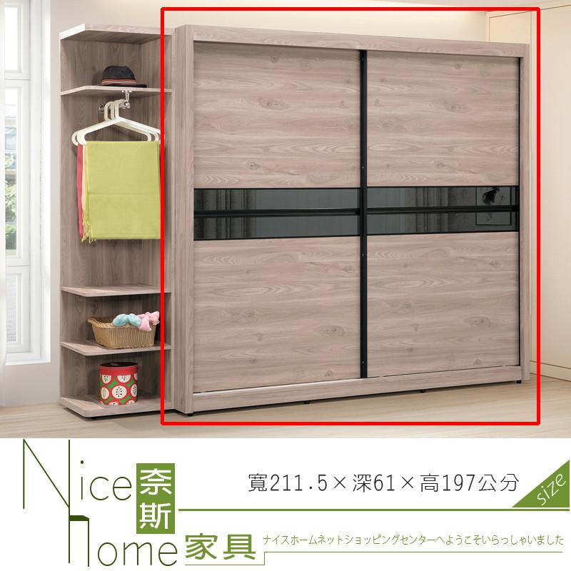 奈斯家具nice243-3-hk 朵拉77推門衣櫃