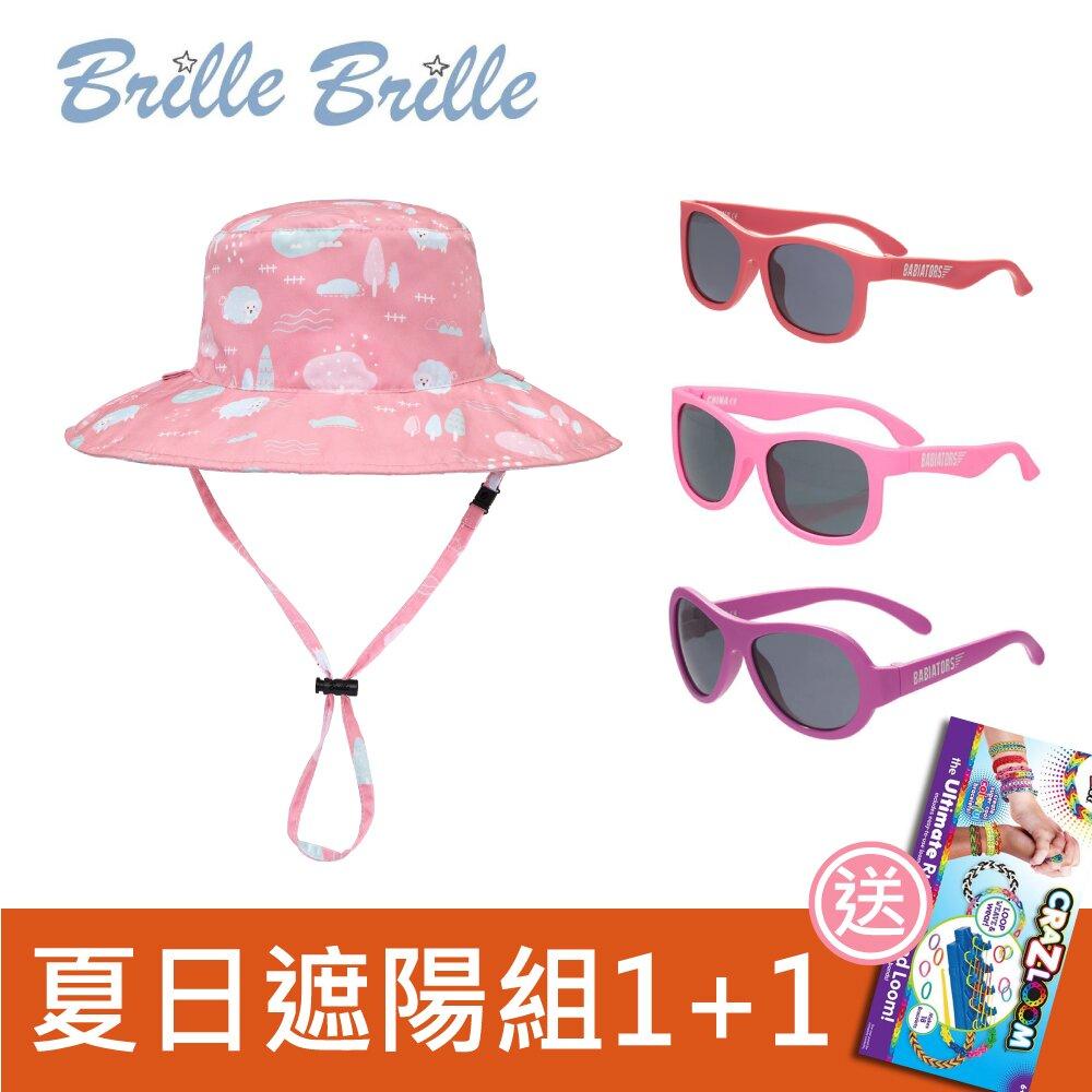 【Brille Brille】雙面防曬帽-夢幻農莊+Babiators兒童太陽眼鏡