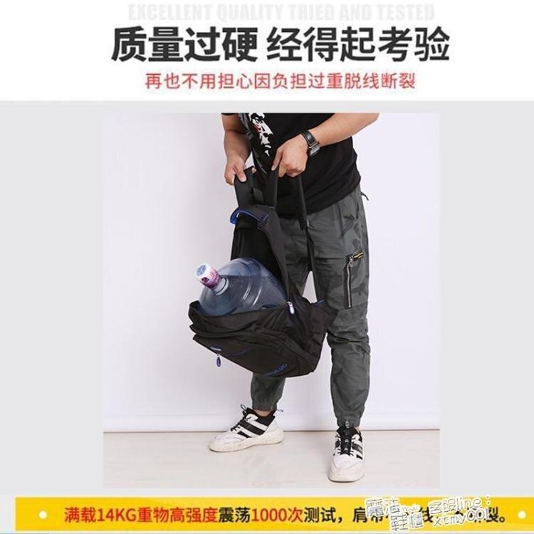 後背包 旅行包背包男士商務後背包女電腦包簡約旅游包大容量初高中生書包 夏季新品 果果輕時尚