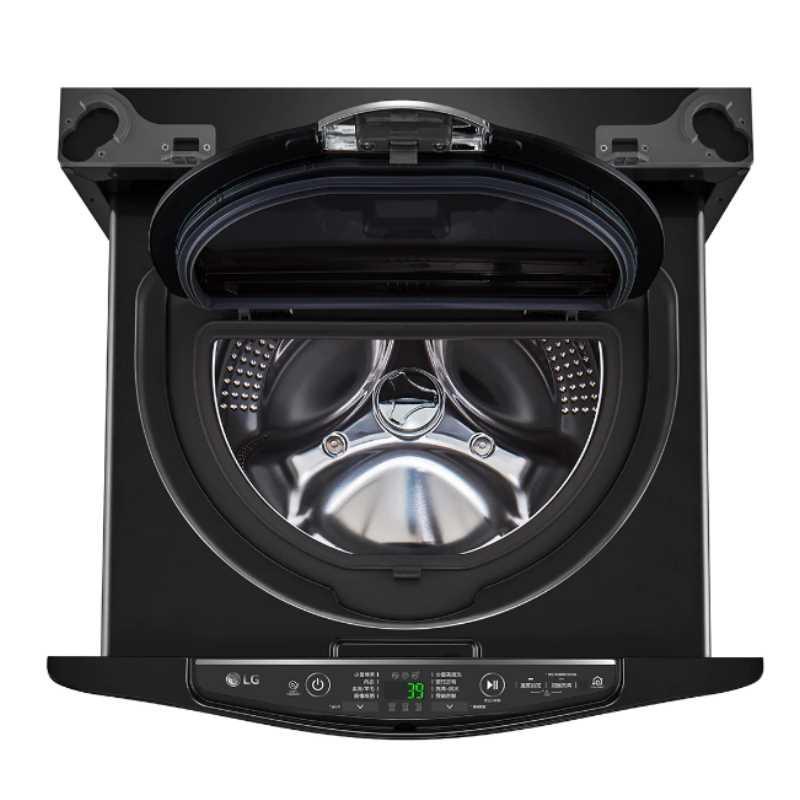 LG 樂金 WiFi MiniWash迷你洗衣機 (加熱洗衣) WT-D250HB 尊爵黑 全省免運+基本安裝+舊機回收