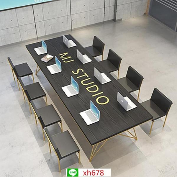 北歐loft黑金實木辦公桌椅組合 現代簡約輕奢定制大型洽談會議桌【頁面價格是訂金價格】
