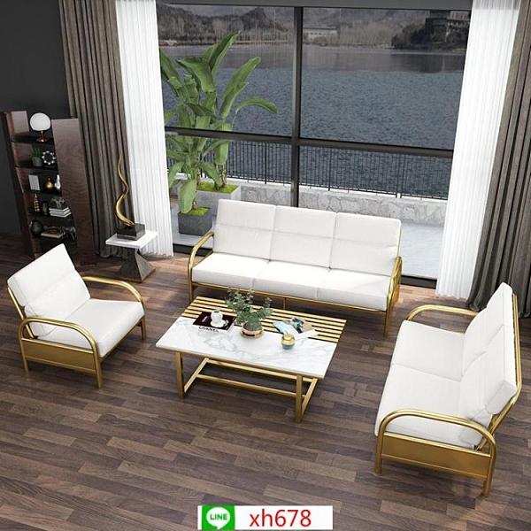 北歐網紅ins鐵藝沙發 甜品店奶茶店沙發椅組合咖啡廳單人雙人沙發【頁面價格是訂金價格】