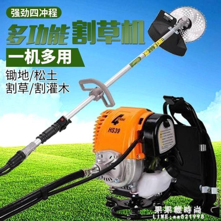 割草機 雅馬哈四沖程背負式割草機小型收割除草開荒打草多功能農用割灌機