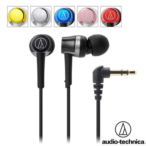 鐵三角 ATH-CKR30 高音質密閉型耳塞式耳機黃色(YL)