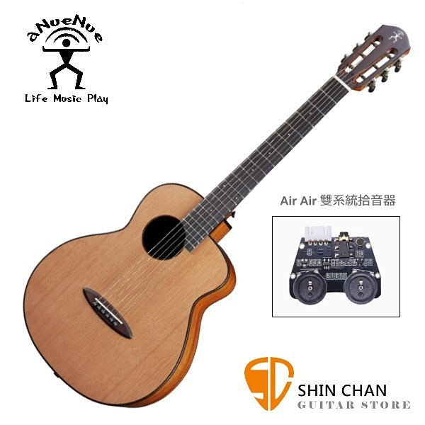 aNueNue MV114E 飛鳥/36吋 民謠 小吉他 / 古典造型琴頭 可插電 紅松面板/桃花心木 全單板