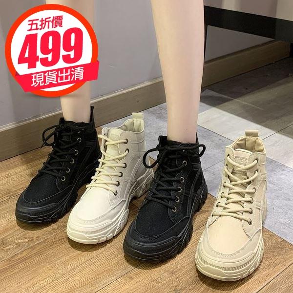 【現貨出清★五折↘$499】馬汀靴.東大門素面拼接繫帶厚底短靴.白鳥麗子