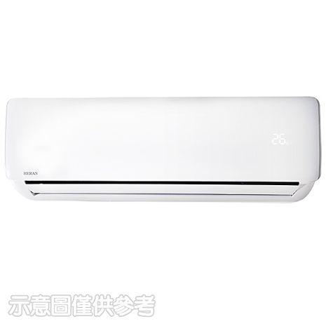 禾聯11-13坪定頻分離式冷氣 HI-80B1/HO-805B(含標準安裝)