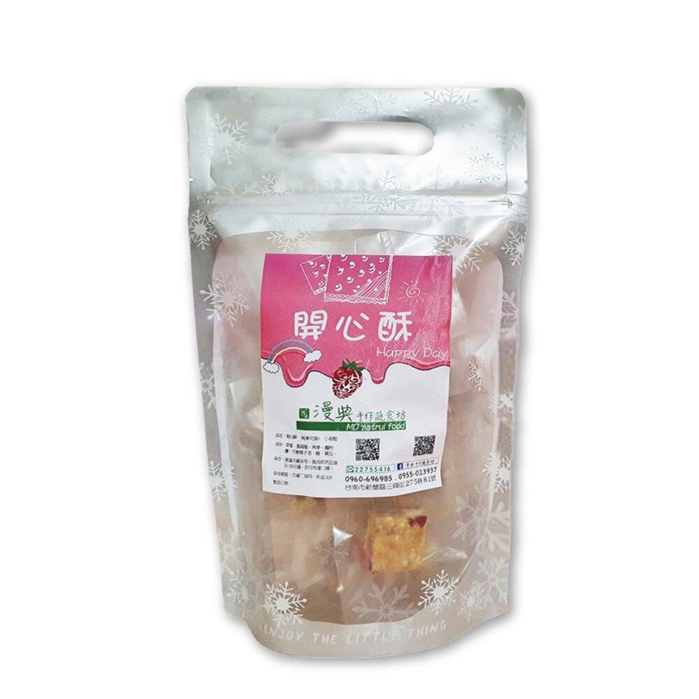 純素點心/ 開心酥 草莓甜點 160g/包