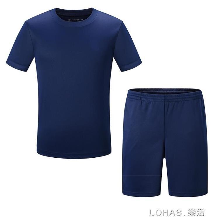 體能訓練服套裝07配發藍色體能服夏季男軍迷T恤短袖短褲