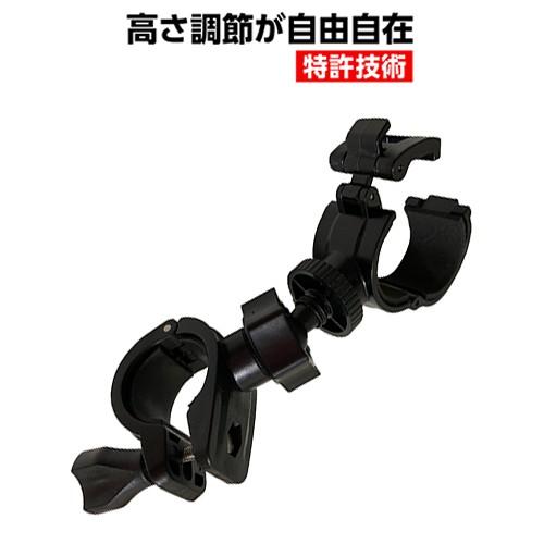 DB-1 BVR-120 M797 M777金剛王行車記錄器支架摩托車行車記錄器固定座行車紀錄器固定架機車行車紀錄器車架