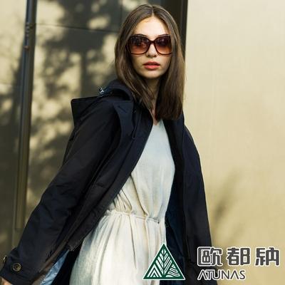 【ATUNAS 歐都納】女款都會時尚GORE-TEX防水透氣+羽絨保暖二件式長版大衣外套A1GT2008W黑