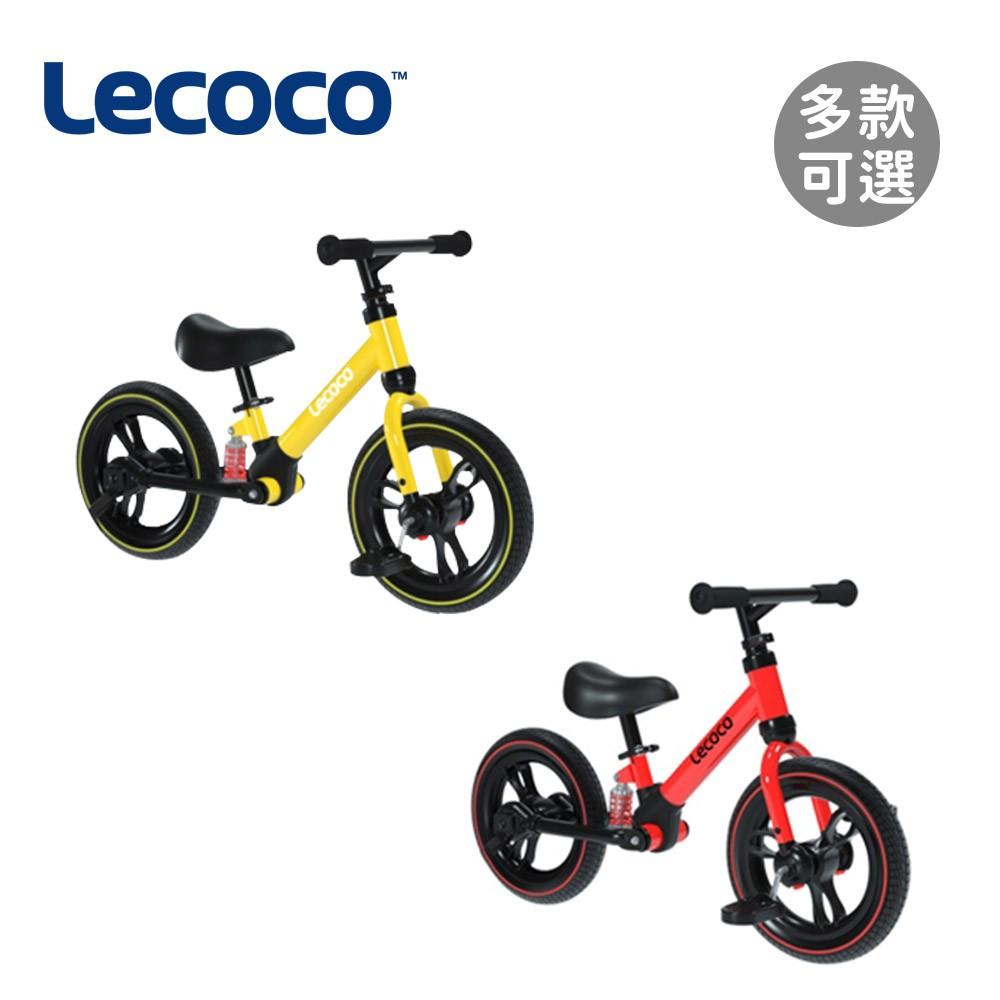 Lecoco 義大利 旗艦版 成長型兒童車 旅行家系列 多款可選【YODEE優迪嚴選】
