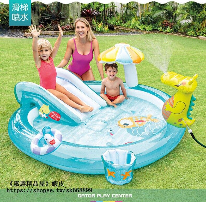 免運 充氣泳池 家庭戲水池 嬰幼兒游泳池 氣墊游泳池 鱷魚滑梯噴水游泳池 水池 泳池 球池 遊戲池 h5039