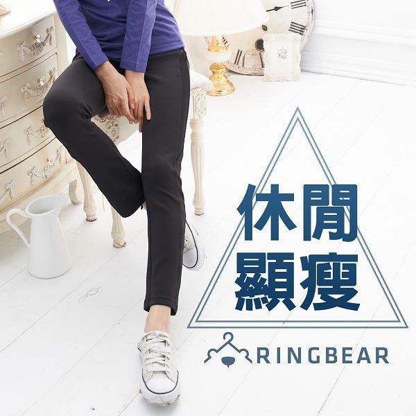 長褲--運動休閒最佳單品羅紋拼接設計超彈性透氣排汗長褲(黑2L-5L)-P48眼圈熊中大尺碼