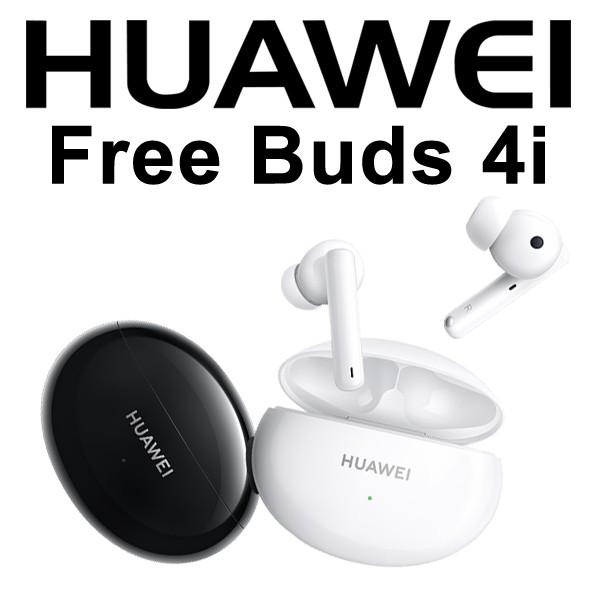 HUAWEI 華為 FreeBuds 4i 真無線藍牙降噪耳機【送原廠保護套】