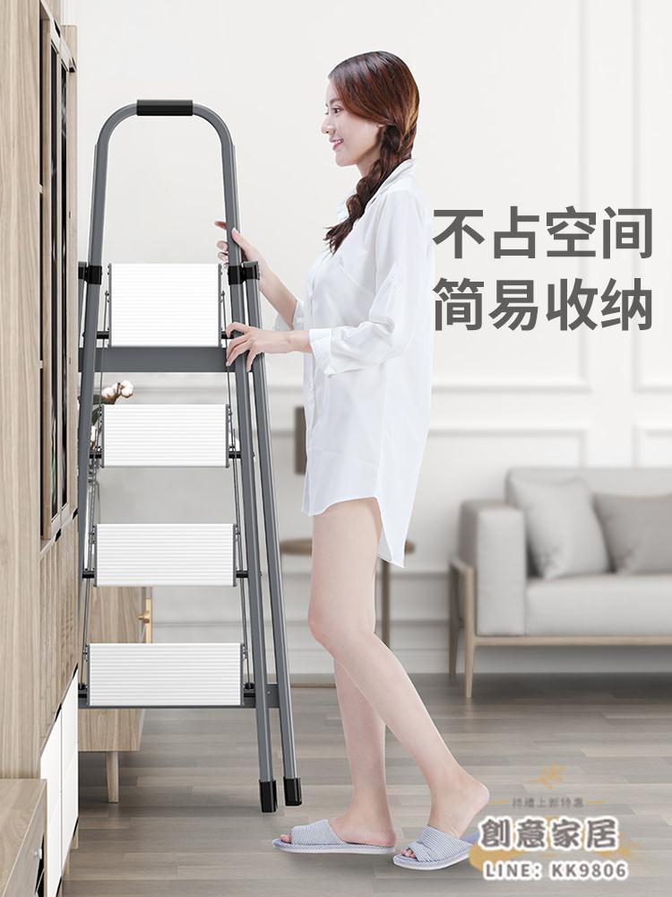 家用折疊伸縮梯子  奧鵬鋁合金梯子家用折疊人字梯加厚室內多功能樓梯三步爬梯小扶梯CYJJ385