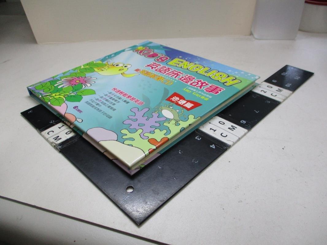【書寶二手書T1/語言學習_ESO】英語床邊故事-池塘篇(附CD)_AmyGuy