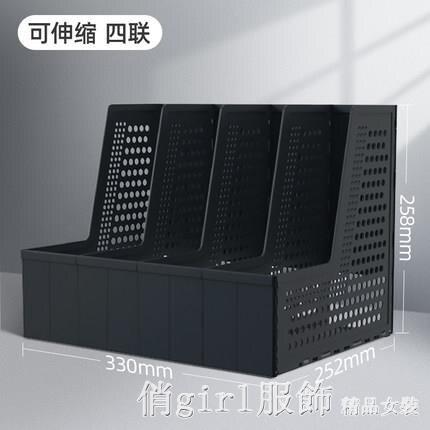 辦公收納盒 折疊框文件框多層三聯四聯框檔案文件夾收納盒學生用伸縮書架